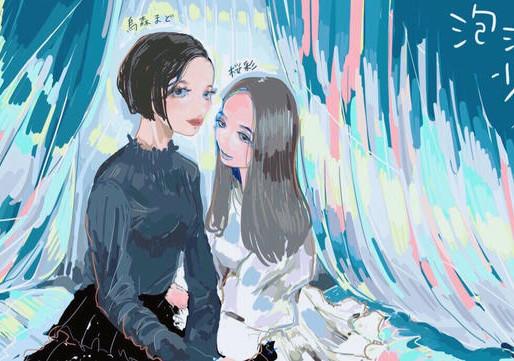 映画監督 西端 実歩の映画作品「泡沫少女」クラウドファンディング第2弾が7/1より開始!
