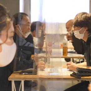 【志×スキル】Honmonoビジネスマッチングセミナー2020の映像が公開されました!