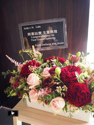 長型盆花開幕禮