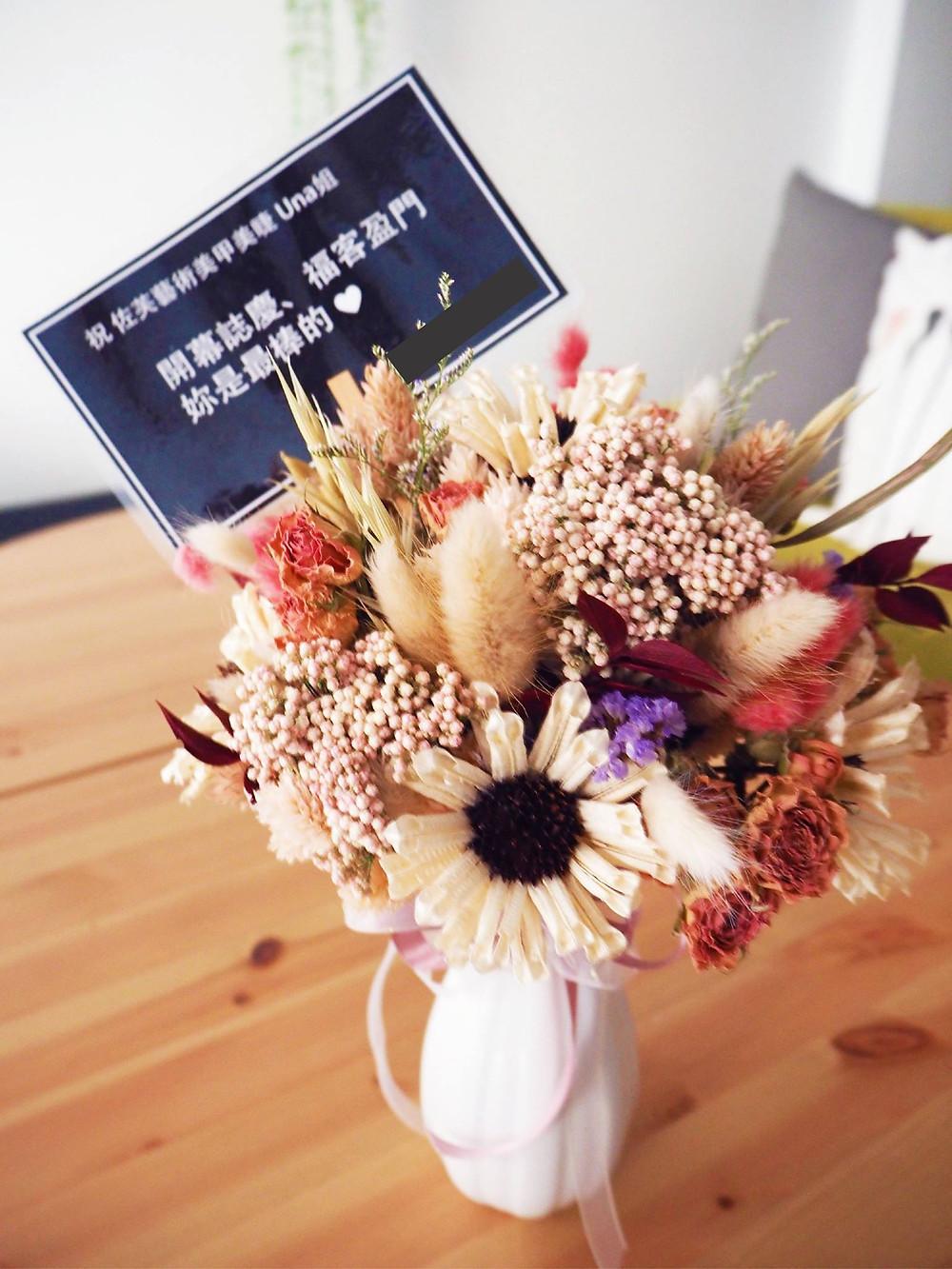 乾燥花盆花
