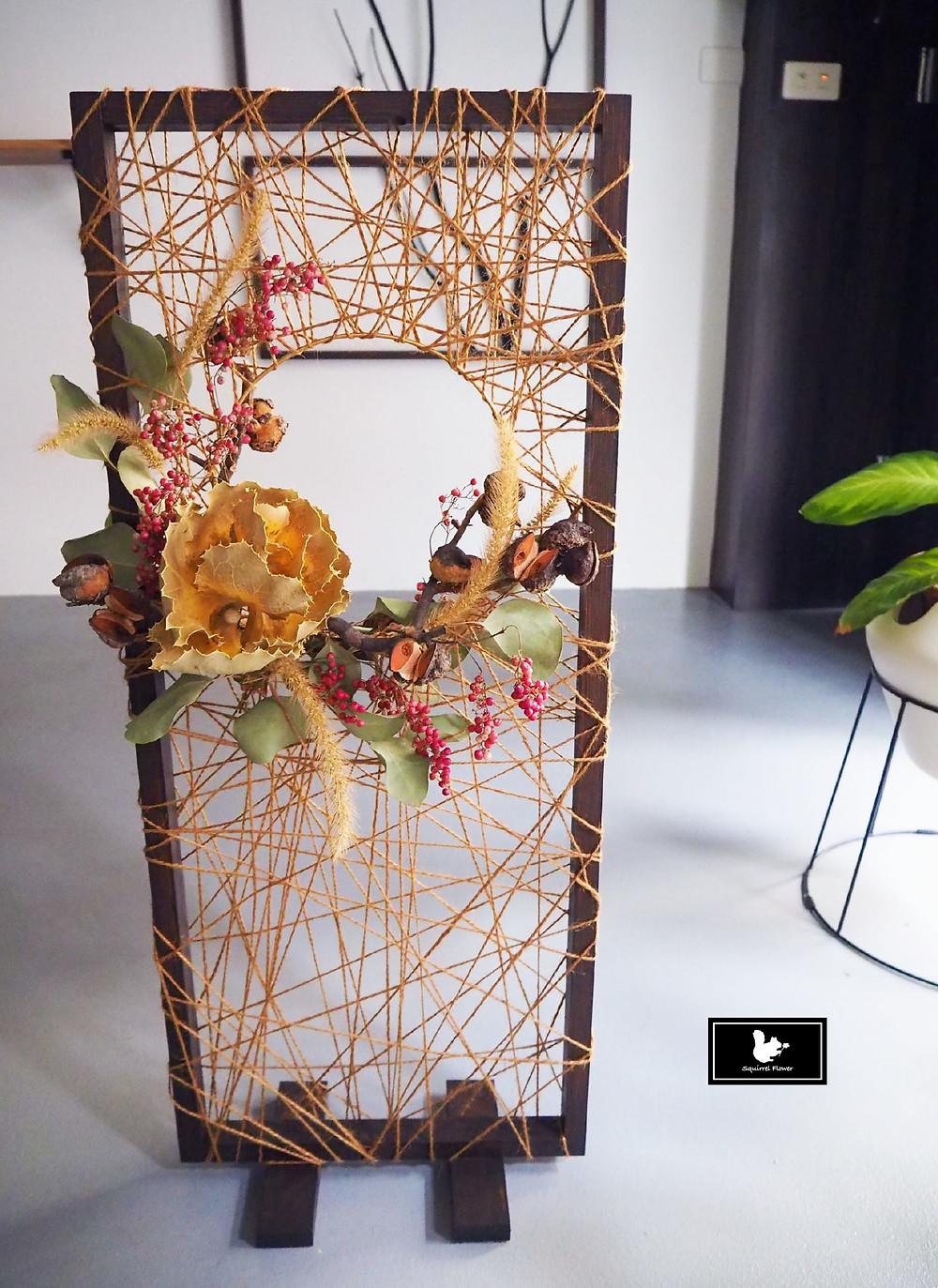 花藝設計;乾燥花設計