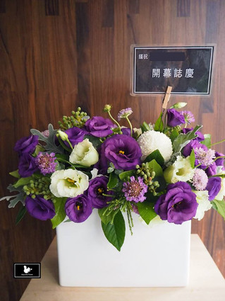 穩重典雅 紫色高長型盆花