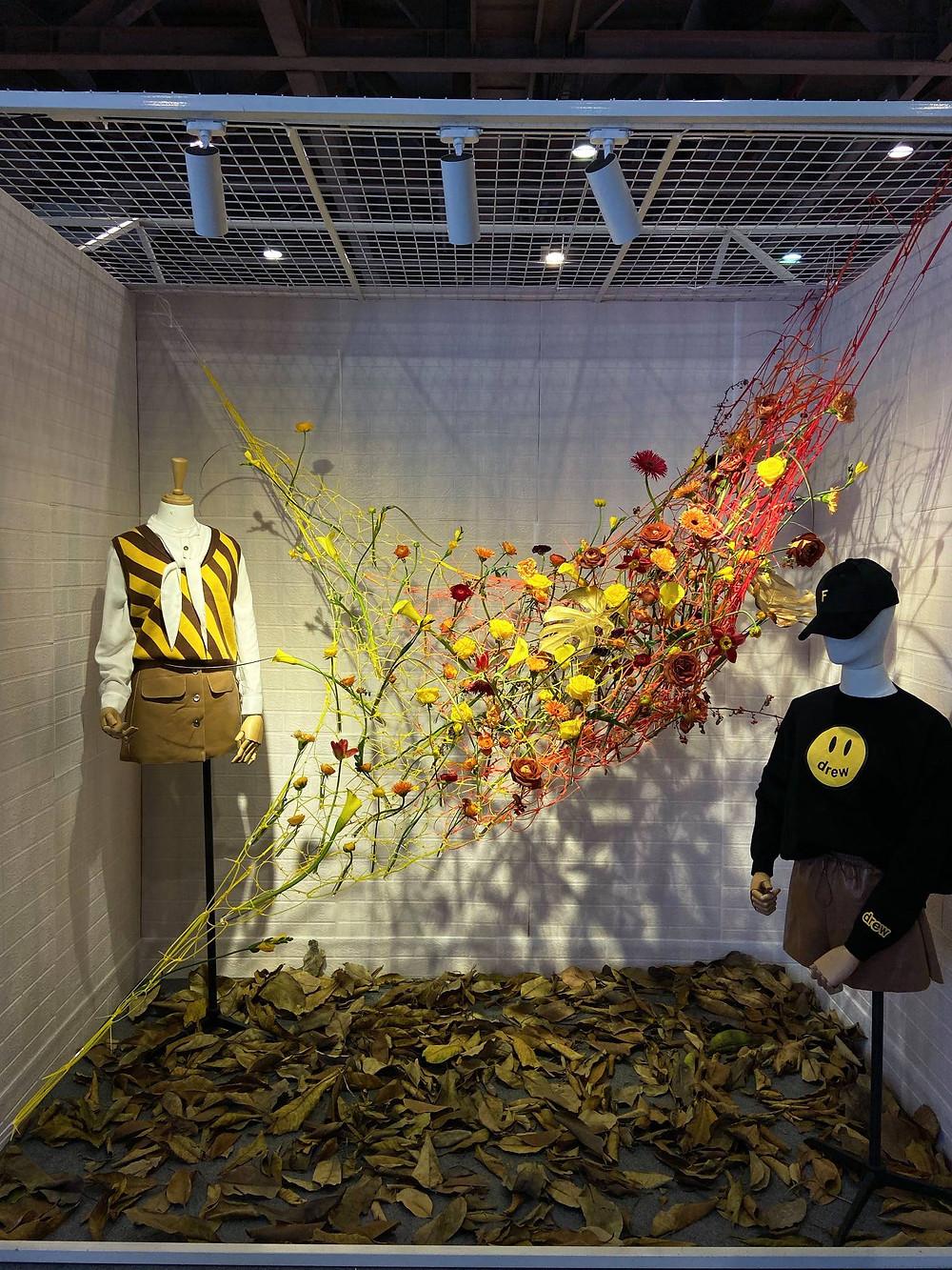 廣州國際花展