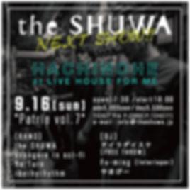 theSHUWA_hachinohe9.jpg
