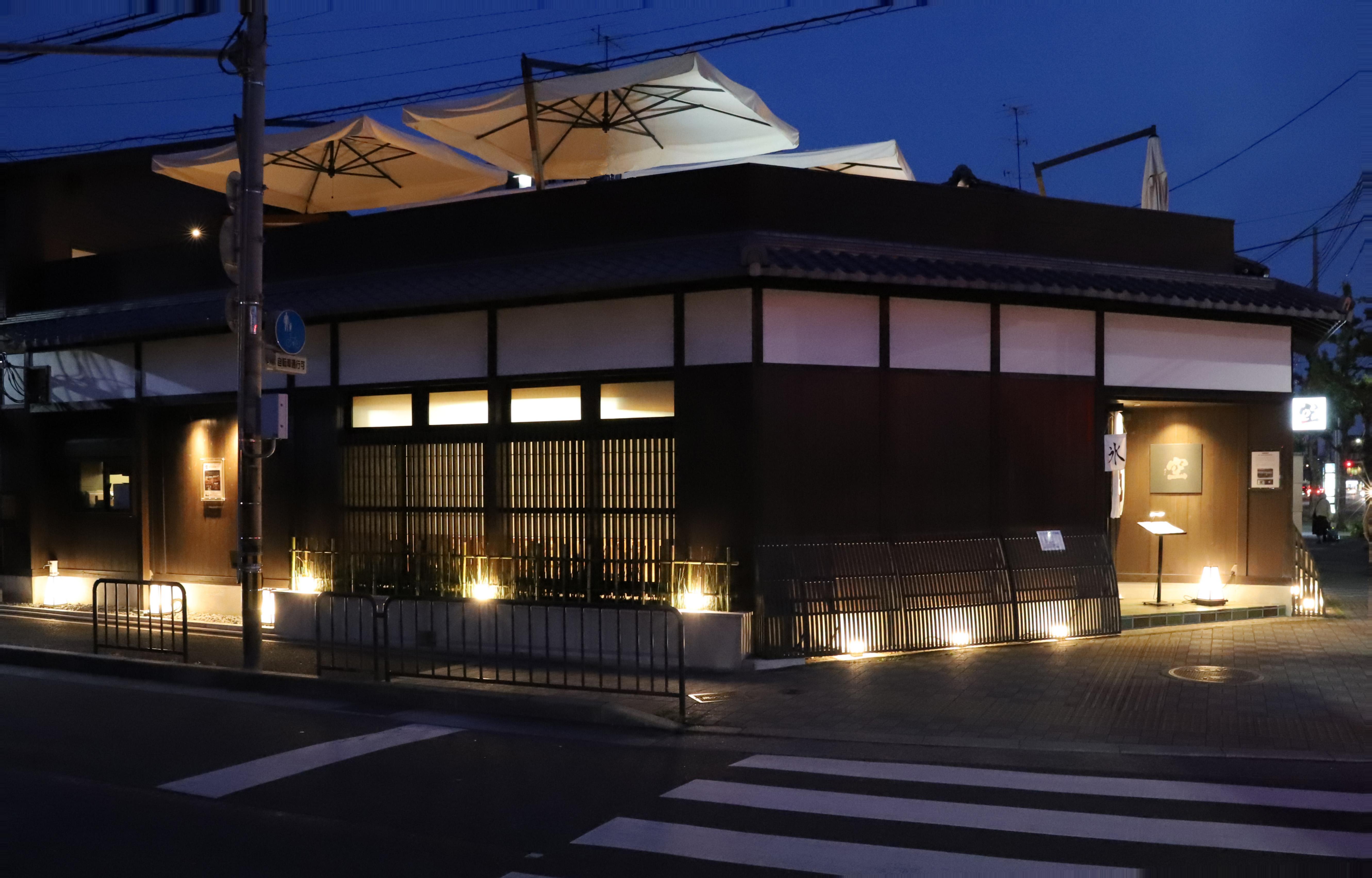 京都市南区 店舗改修(空)