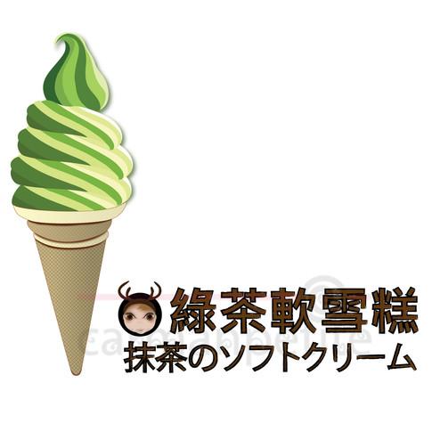 Illustration icecream