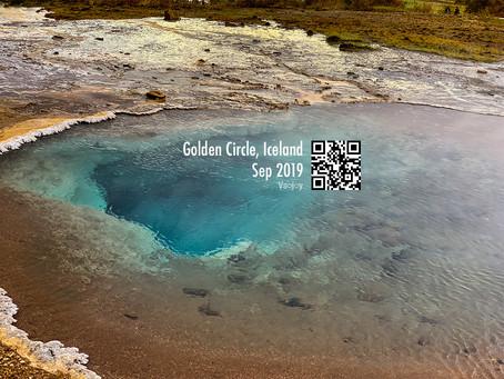 Golden Circle, Iceland 冰島黃金圈