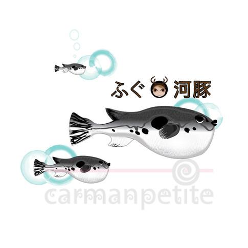Illustration Fuji Fish