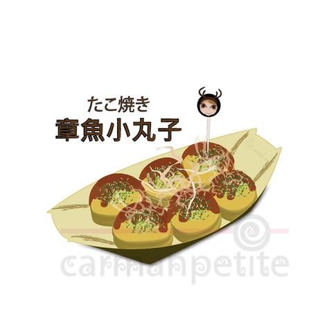 Illustration Takoyaki