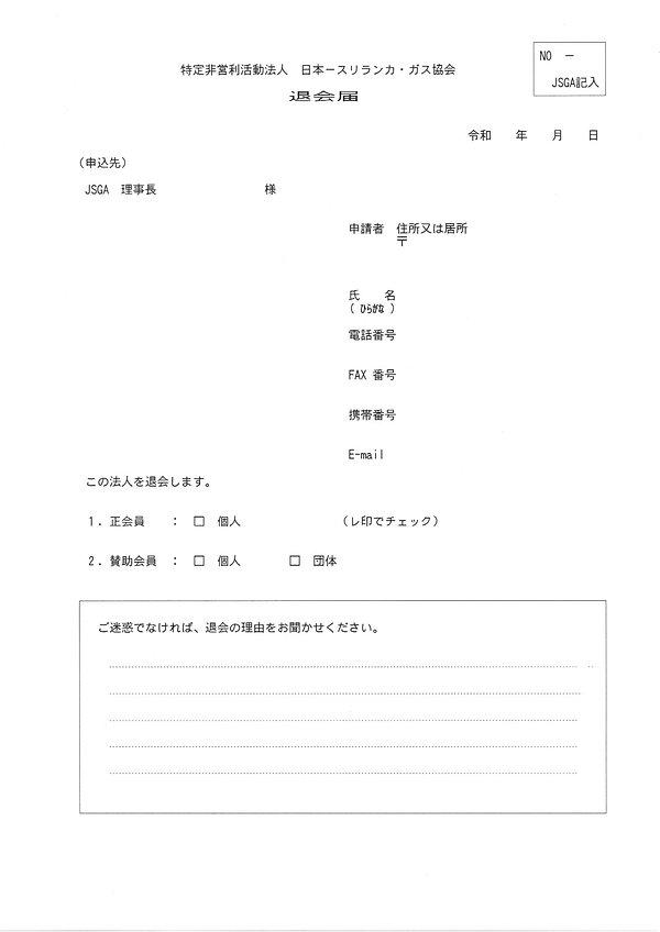 link5_3.jpg