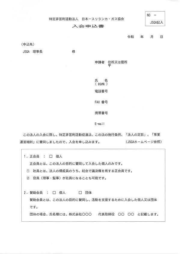 link5_1.jpg