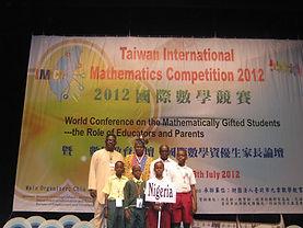 award taiwan