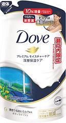 PIA_DVBR-10-C_67991526_Skin_Cleansing_Do