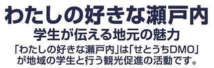 Doveヘッダ文章.jpg