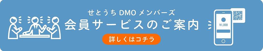 SDMバナー.jpg