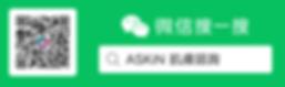 禸鎢_刲坰薊磁換畦欴宒-梓袧伎唳.png