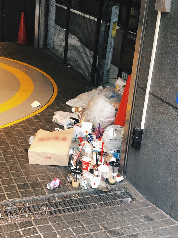 on the streets of Shibuya