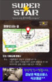 SUPERSTAR-map-.jpg