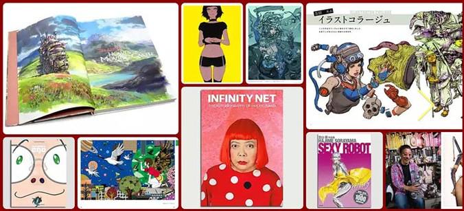 Artbooks Gallery