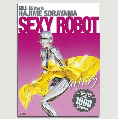 Sorayama-SexyRobot.jpg