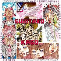 ShintaroKago-blog-promo.jpg