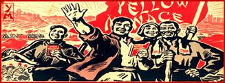 Yellowmenace subscibe banner