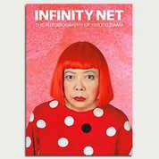 Yayoi-Kusama-Infinity-Net.jpg