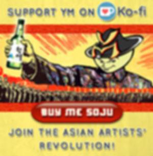 Ko-Fi support YellowMenace banner
