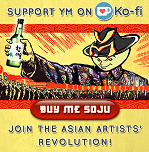 Ko-Fi support YellowMenace banner