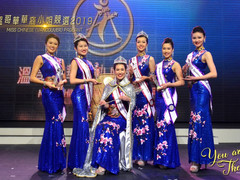 Miss Chinese (Vancouver) Pageant 2019