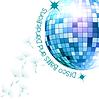 Logo DBDS