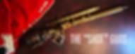 Shot Gun Banner.PNG