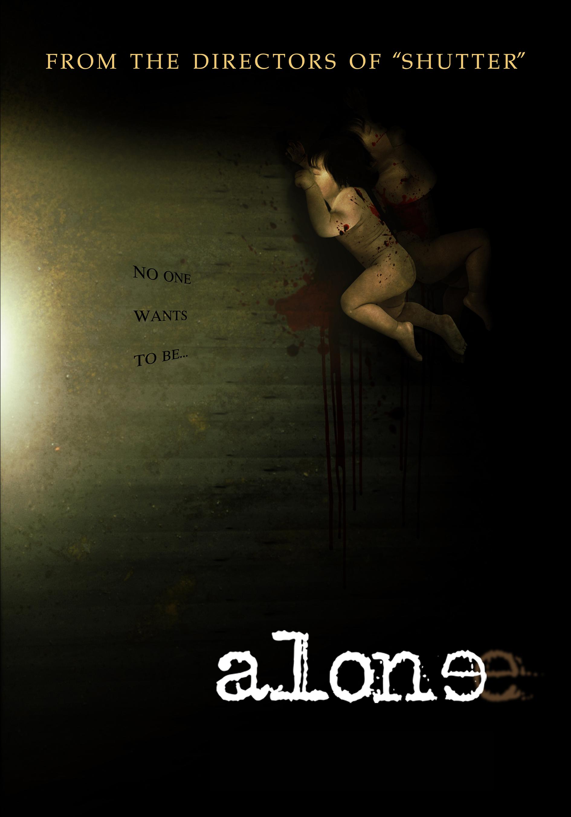 CarteBlancheInternational.Alone.Movie