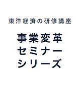 スクリーンショット 2019-01-09 17.44.03.png