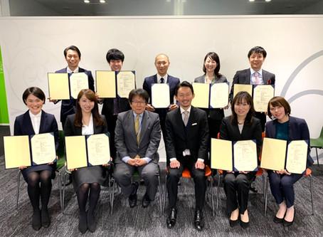 藤田医科大学大学院学位・特定行為研修修了授与式