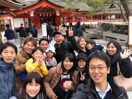 2020.2.1-2 藤田NP一期生 同期旅行