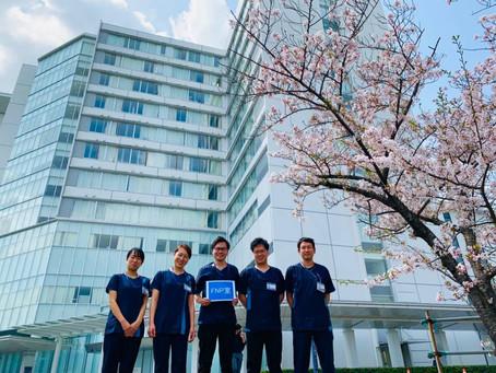 新しい仲間が増えました 藤田医科大学病院FNP室