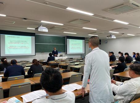 2019年度 藤田医科大学大学院 学位論文発表会
