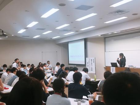 第3回 中部関西診療看護師(NP)研究会 学術集会・総会