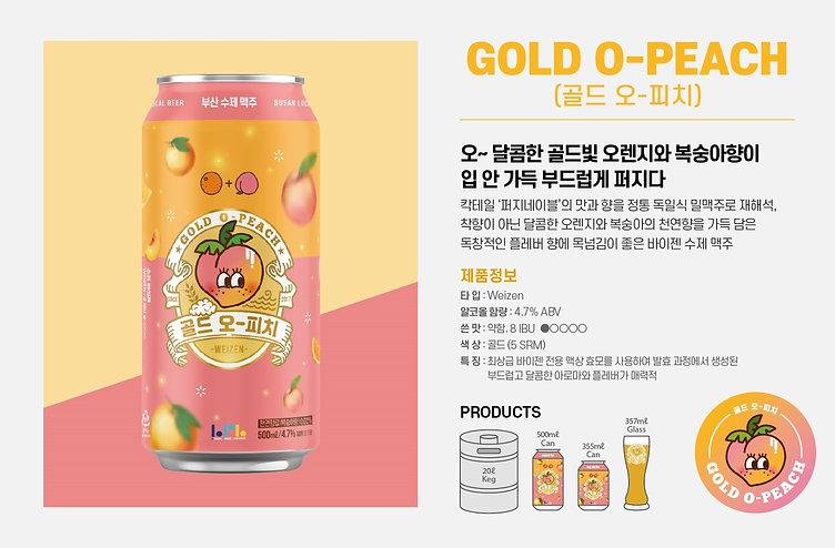 001_07_Gold o-peach.jpg