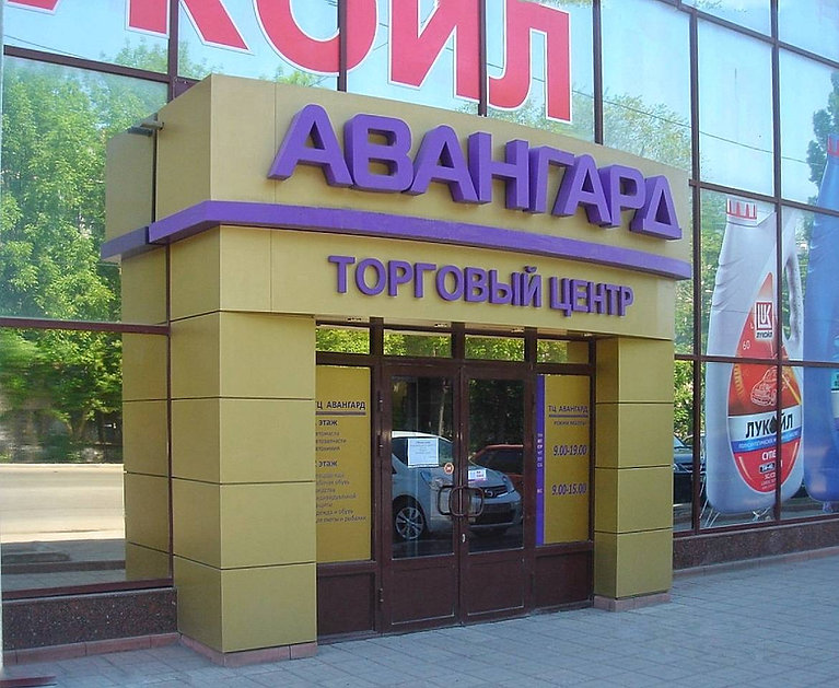 Наружная реклама в Самаре