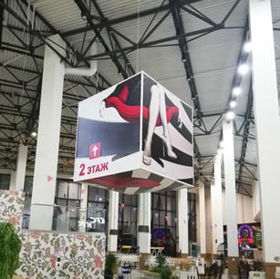 Рекламная навигация в ТЦ
