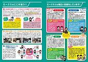 A3二つ折り_裏(内側).jpg