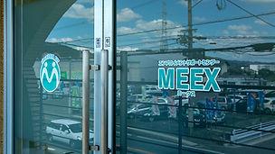meex04.jpg