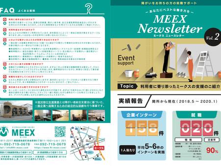 MEEX Newsletter_vol2