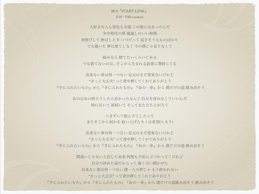 スクリーンショット 2019-04-04 17.23.37.png