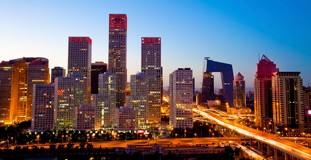beijing business district2.jpg