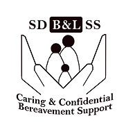 Logo inc bereavement support 19.jpg
