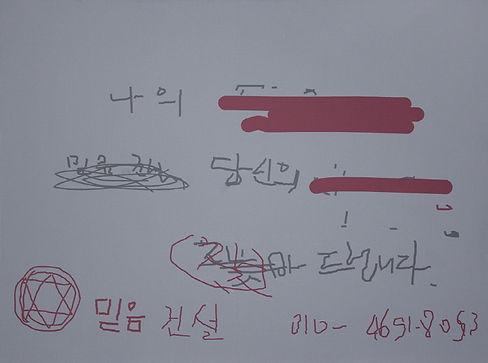 A-KooMinJeong_KimYoungMin05.jpg