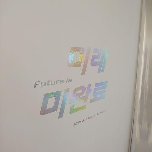 A-dongshisangyoung09.jpg
